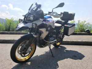 BMW R1250GS Front